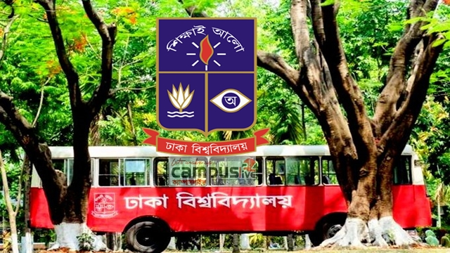DU to bear educational expenses of 2 unprivileged students