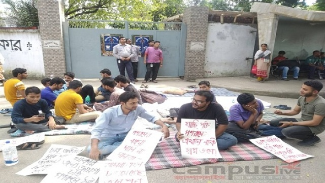 DU: Students attempt to move in VC's residence as their ultimatum ends
