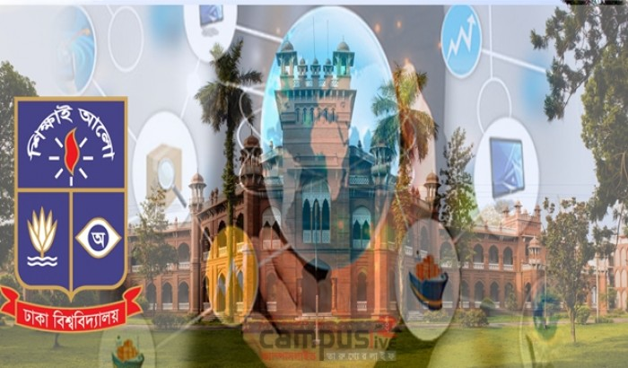 DU introducing online services from December 1