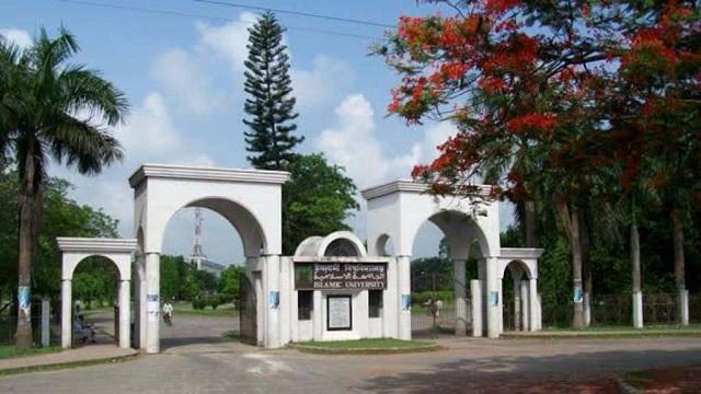 Islamic University admission test begins
