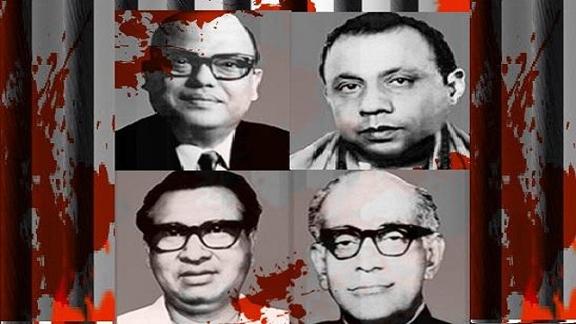 Formation of commission to unmask masterminds of killers of Bangabandhu