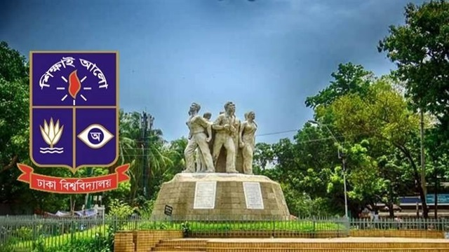 DU set to mark 49th Victory Day