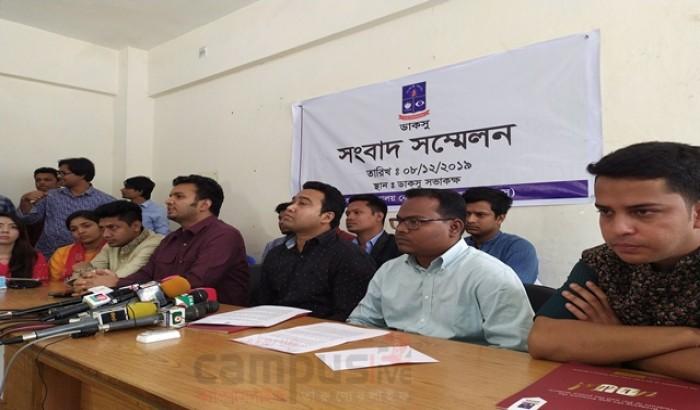 Rabbani calls on DUCSU VP Nur to resign