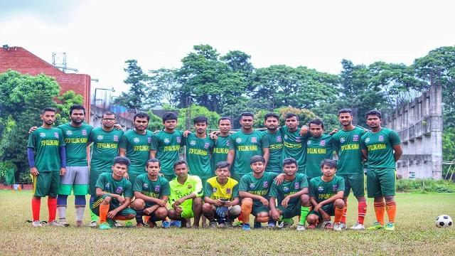 DU Inter-Departmental Football Tournament
