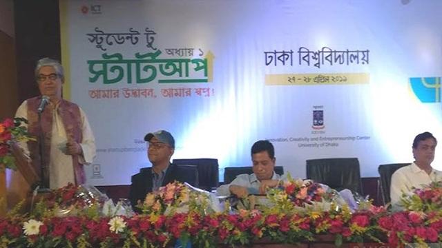 Jabbar urges DU students to be innovative