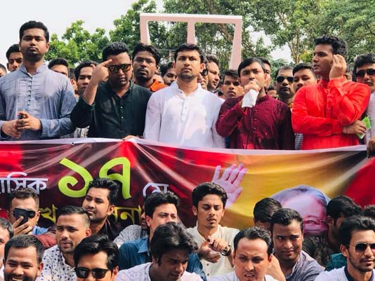 BCL observes Sheikh Hasina's homecoming day