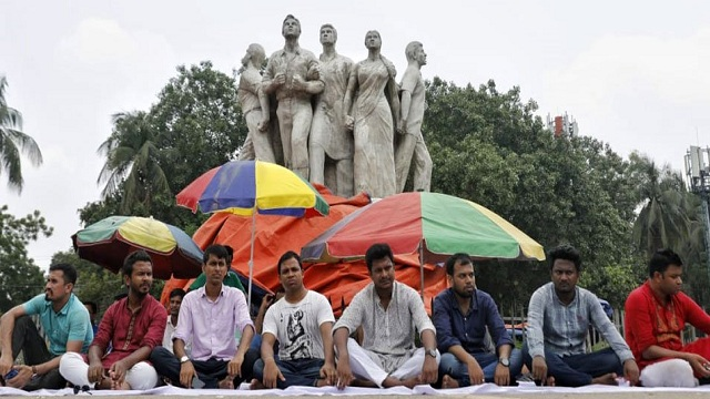 Deprived Chhatra League activists postpone protest