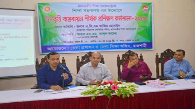 Call to proper implementation of education