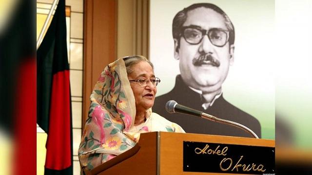 PM urges Japanese entrepreneurs to explore Bangladesh