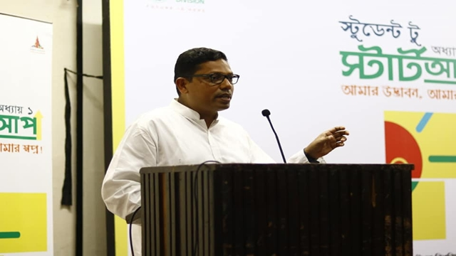 Palak urges youths to move forward with innovative ideas
