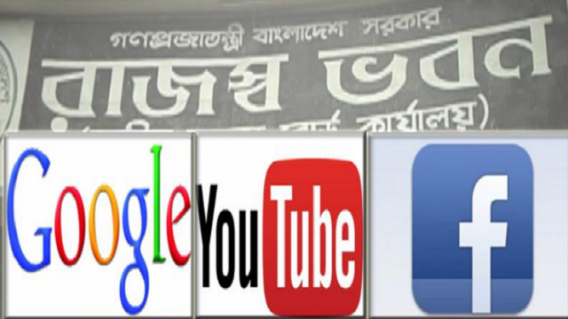FB, Google, Youtube must be VAT registered