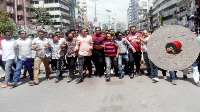 JCD men demonstrate before BNP office