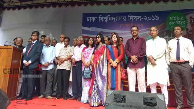 Dhaka University celebrates its founding day