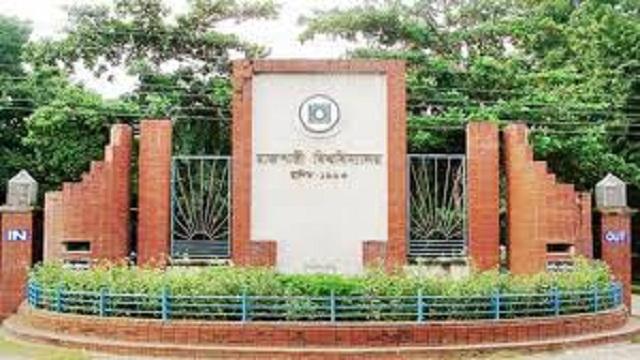Rajshahi Versity classes resume June 24
