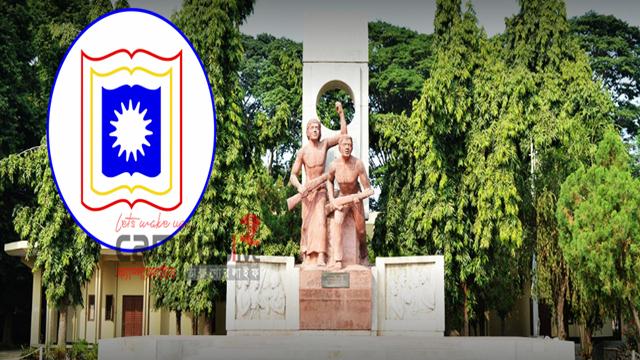 RU approves Tk 424.15cr budget for FY 2019-20