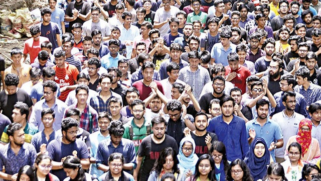 BUET students continue protestS boycotting classes