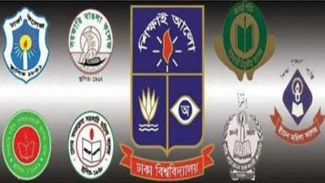DU affiliated 7 college students postpone demonstration
