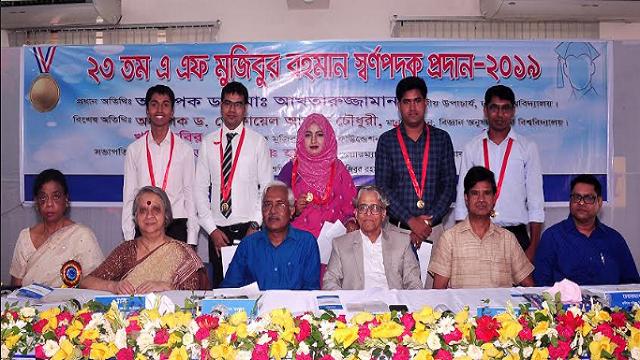 5 DU students awarded AF Mujibur  Rahman Gold Medal