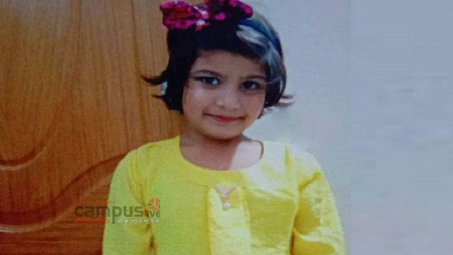 Samiya murder: Rape suspect lived in the same building