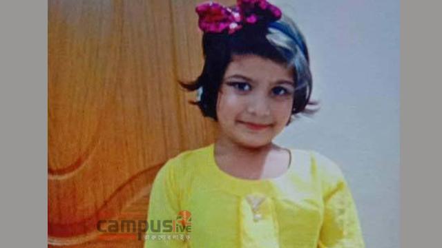 Probe report in Wari child murder case