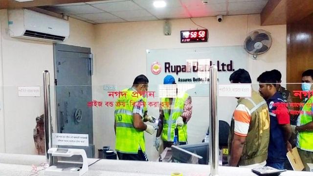 Robbery attempt at Ruet Rupali Bank