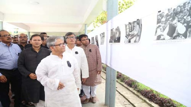 Bangabandhu photo exhibition by DUJA