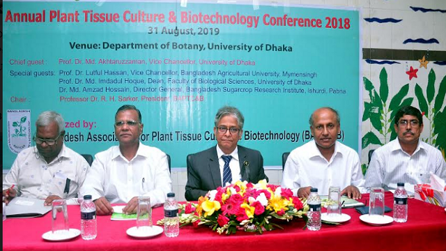 Annual Conference held at DU