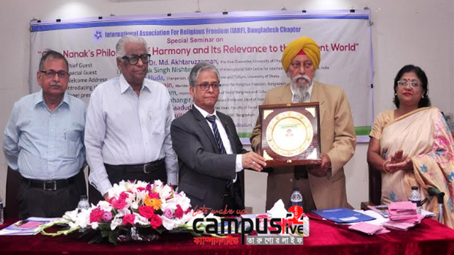 Special Seminar on Guru Nanak's Philosophy held at DU