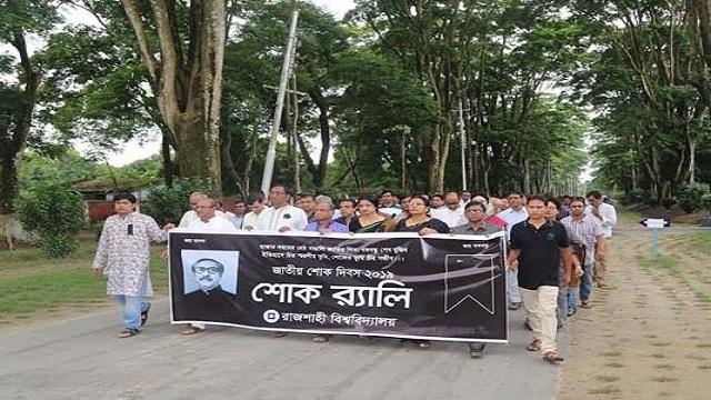 RU pays rich tribute to Bangabandhu