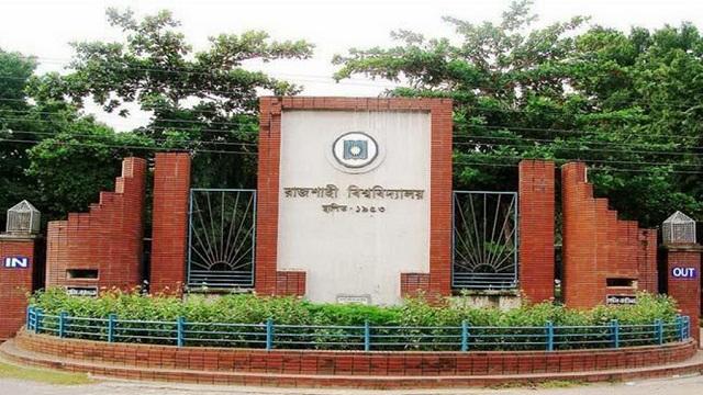 Online registration for RU admission test begins