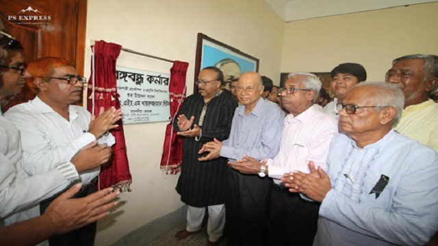 Bangabandhu Corner installed at RUET