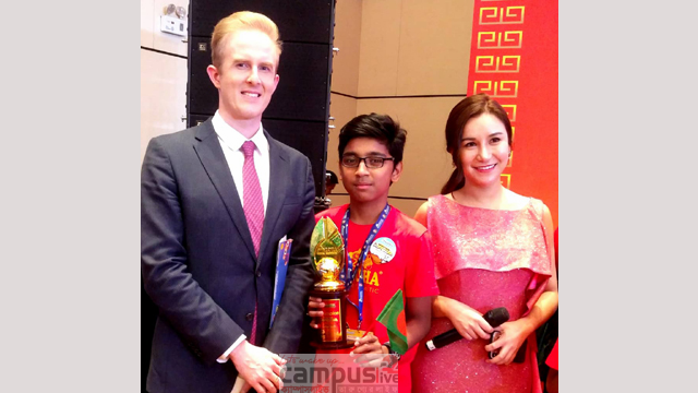 Bangladeshi student becomes champion in Int'l competition