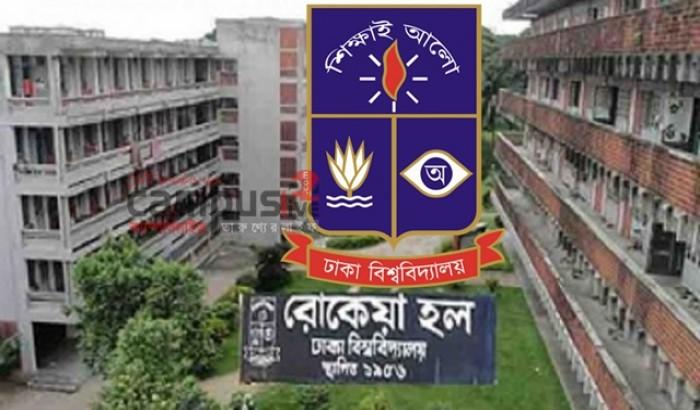 Committee to investigate Ruqayyah Hall irregularity