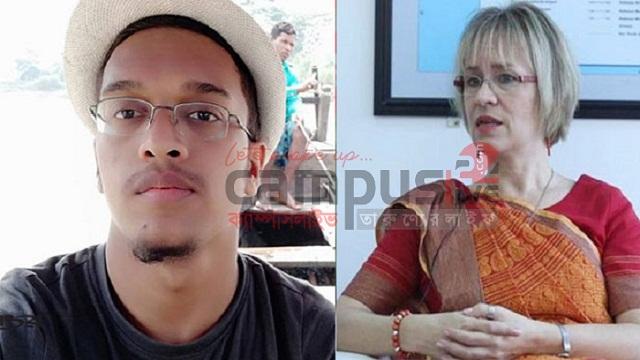 Abrar murder: UN resident coordinator summoned