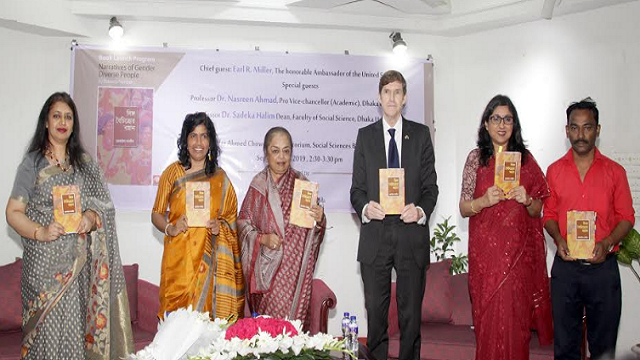 Cover of a book 'Narratives of Gender Diverse People' unveiled at DU