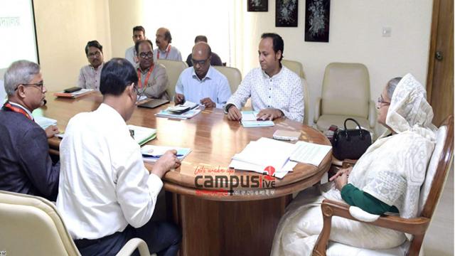 PM witnesses Sheikh Hasina University's master plan
