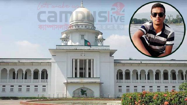 ''Tk 10 crore compensation for Abrar's family''