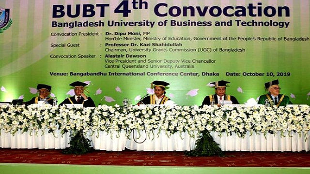 4th Convocation of Bangladesh University of Business & Technology