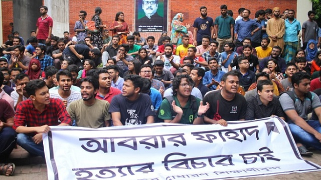 BUET students postpone movement for Tuesday