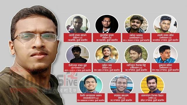 'Abrar murder charge sheet by Nov first week'