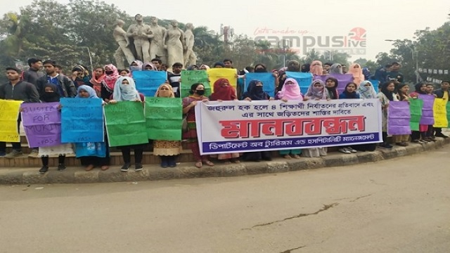 DU students demand punishment of attackers