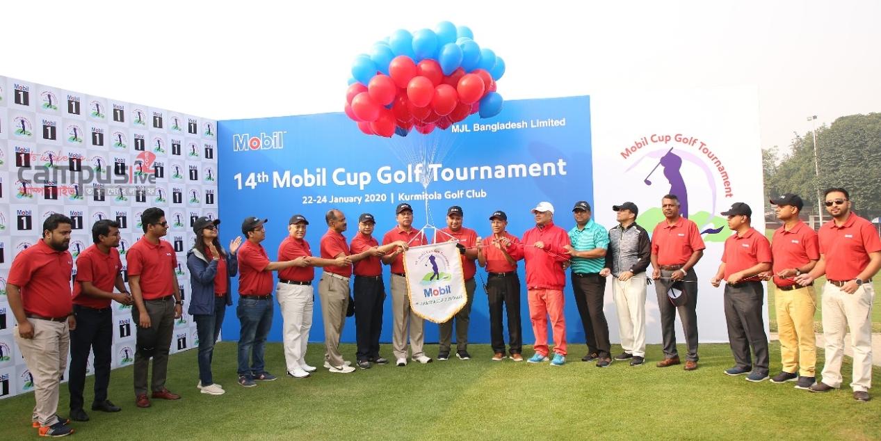 Mobil Cup Golf Tournament Held at Kurmitola Golf Club