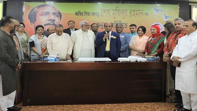 NSU celebrated 100th Birth Anniversary of Bangabandhu Sheikh Mujib