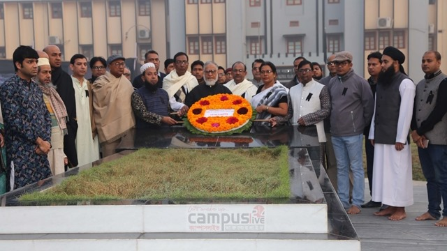 RU observes teachers day m raking  Zoha's martyrdom