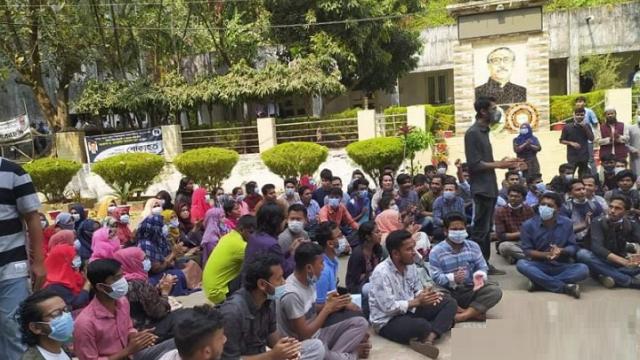 CU students protest against exam postponement