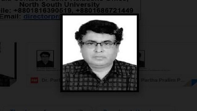 NSU Professor  Dr. Partha Pratim Dey dies