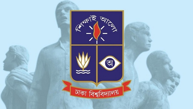 DU expels 67 students for admission forgery and illegal arms