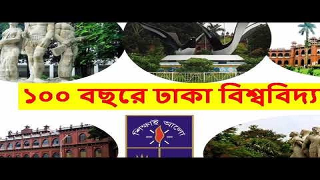 Dhaka University steps into 100th year