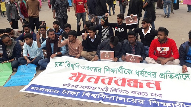 student rape: Protests continue for 4th day