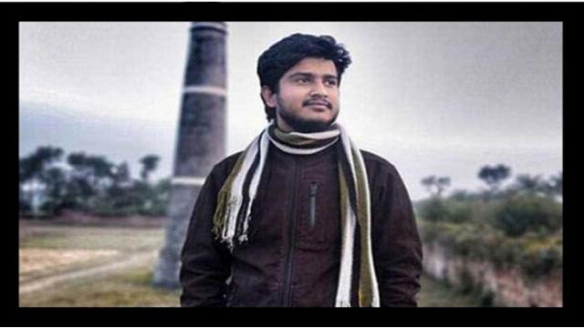 Jahangirnagar University student killed in road accident